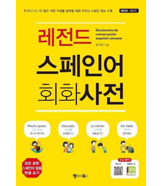 Diccionario de conversación español- coreano (Codice QR incluso)