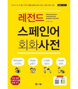 Diccionario de conversación español- coreano (Includes QR code)