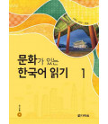 Reading Korean with Culture 1 (Incluye CD)