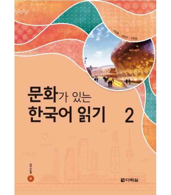 Reading Korean with Culture 2 (CD incluso)