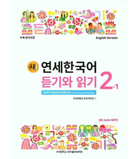 New Yonsei Korean - Listening and Reading 2-1 (Codice QR per Audio MP3)