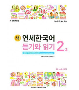 New Yonsei Korean - Listening and Reading 2-2 (QR code pour Audio MP3)