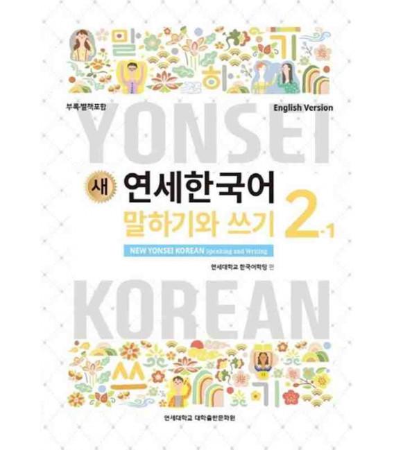 New Yonsei Korean - Speaking and Writing 2 -1 (Código QR Audios MP3)