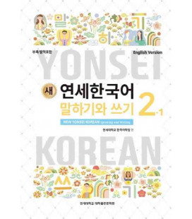 New Yonsei Korean - Speaking and Writing 2 -1 (QR code pour Audio MP3)
