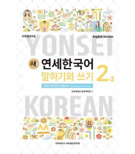 New Yonsei Korean - Speaking and Writing 2 -2 (QR code pour Audio MP3)