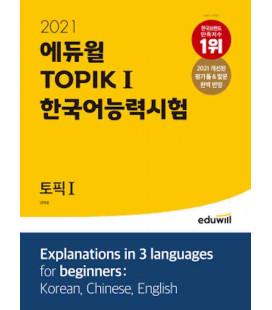 Eduwill - Topik I - Korean Proficiency Test 2021 (Include CD e libro extra con vocabolario e grammatica)