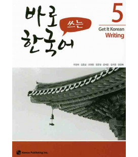 Get it Korean 5 (Writing) Kyunghee Hangugeo - Revised Edition