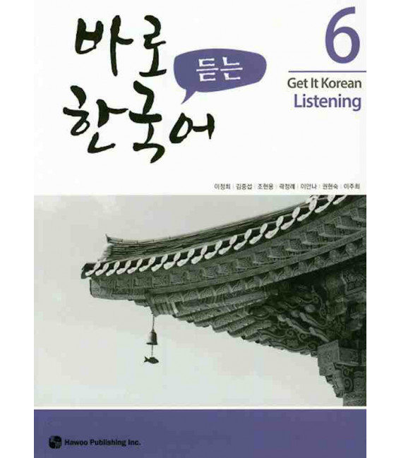 Get it Korean 6 (Listening) Kyunghee Hangugeo (Con download gratuito degli audio) Revised Edition