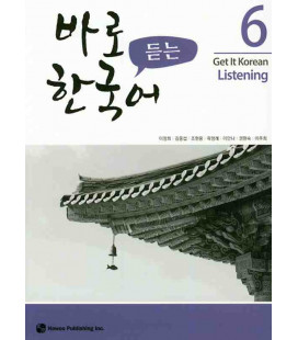 Get it Korean 6 (Listening) Kyunghee Hangugeo (Incluye audio MP3 descargable) Revised Edition