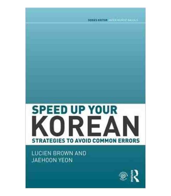 Speed up your Korean - Strategies to Avoid Common Errors