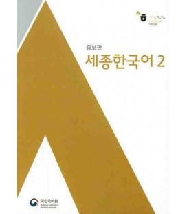 Sejong Korean vol.2 - Revised Edition - Coréenne version - QR code pour audio