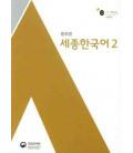 Sejong Korean vol.2 - Revised Edition - Versione Coreana - Codice QR per audios