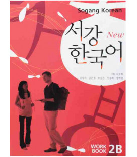 Sogang Korean 2B: Workbook (Book + 1 CD)