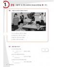 Sogang Korean 2B: Workbook (Book + 1 CD)