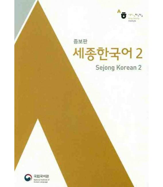 Sejong Korean 2 - Revised edition - Versión con textos en coreano e inglés (Incluye Audio en QR)