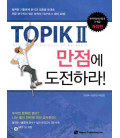 Topik 2 - Challenge for Topik 10000 score - Analysis of questions and strategies for a revised test