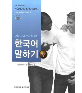 Academic Korean speaking intermediate level.2 - Includes CD