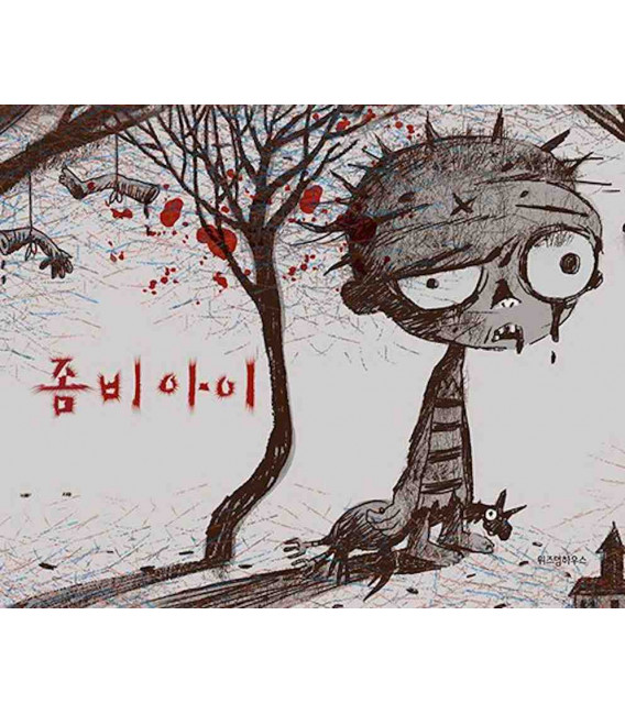 Zombie Child (Illustrated tale in Korean from the KDrama It's Okay to Not Be Okay)