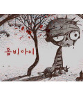 Zombie Child (Cuento ilustrado en coreano del KDrama It's Okay to Not Be Okay)