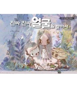Finding the Real Face (Storia illustrata in coreano del KDrama It's Okay to Not Be Okay)