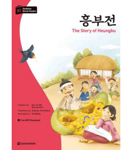 Darakwon Korean Readers - Level B1 - The Story of Heungbu - Includes online audio