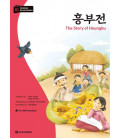Darakwon Korean Readers - Level B1 - The Story of Heungbu - Includes online audio