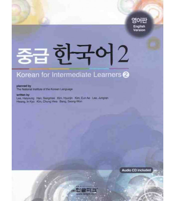 Korean for intermediate learners 2 - English version - Includes CD