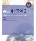 Korean for intermediate learners 2 - English version - CD Incluso