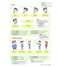 Coreano fácil - Vocabulario (2ª edición) - Incluye Código QR para audio