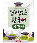 Living idiom: Korean (Korean edition)