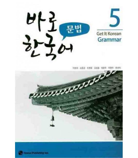 Get it Korean 5 (Grammar) Kyunghee Hangugeo (Incluye Audio MP3 Descargable) - Revised Edition