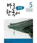 Get it Korean 5 (Grammar) Kyunghee Hangugeo (Con download gratuito degli audio) - Revised Edition