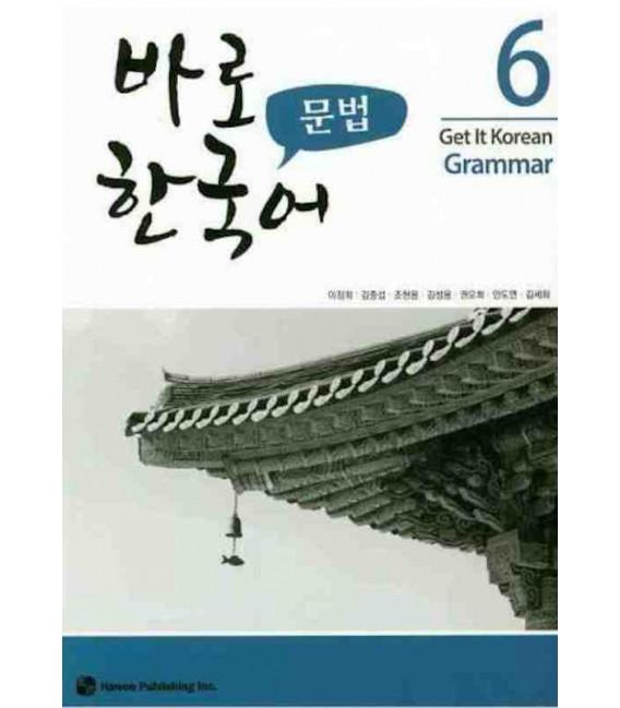 Get it Korean 6 (Grammar) Kyunghee Hangugeo (Con download gratuito degli audio) - Revised Edition