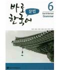 Get it Korean 6 (Grammar) Kyunghee Hangugeo (Incluye audio MP3 descargable) - Revised Edition