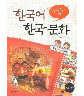 Learn Korean Language and Culture through Korean Stories - Intermediate Level - CD Incluso