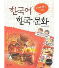 Learn Korean Language and Culture through Korean Stories - Intermediate Level - CD Included