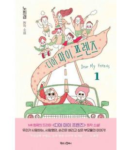 Dear my Friends Vol. 1 - Libro basado en un drama coreano (K-Drama)