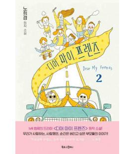Dear my Friends Vol. 2 - Libro basado en un drama coreano (K-Drama)