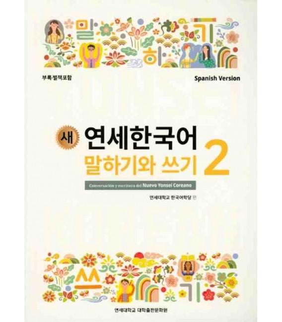 Nuevo Yonsei Coreano - Conversación y escritura 2