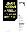Learn Korean Through K-Dramas - K-Drama Korean Series 1