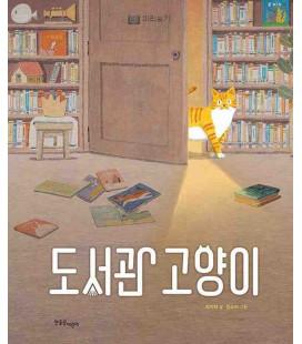 Le chat de la bibliothèque - Histoire illustrée en coréen