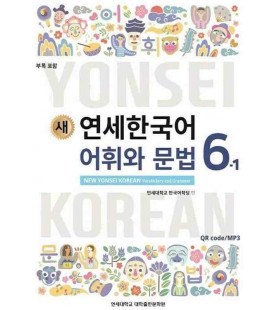 New Yonsei Korean - Vocabulary and Grammar 6-1 (QR code for audio MP3)