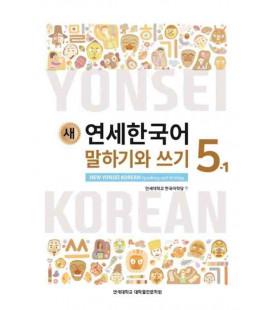 New Yonsei Korean - Speaking and Writing 5-1 (Código QR Audios MP3)