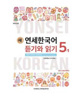 New Yonsei Korean - Listening and Reading 5-1 (Código QR Audios MP3)