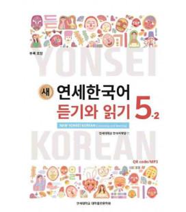 New Yonsei Korean - Listening and Reading 5-2 (Código QR Audios MP3)
