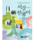 Sogang Korean New 4B- Student Book (2 Books + 1 CD)