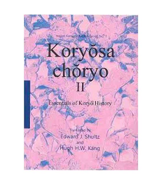 Koryosa choryo II-Essentials of Koreo History (Yonsei Korean Studies Series N1)