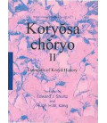 Koryosa choryo II - Essentials of Koreo History (Yonsei Korean Studies Series N1)