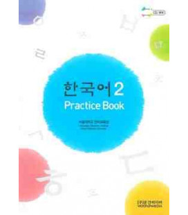Korean 2 (Practice Book)