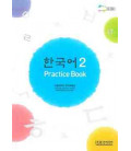 Korean 2 (Pack mit 4 CDs zum Practice Book)